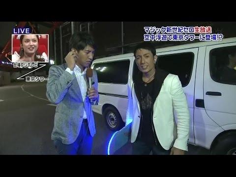 【放送事故】 セロの生放送マジックを平愛梨がネタバレさせてセロがキレる
