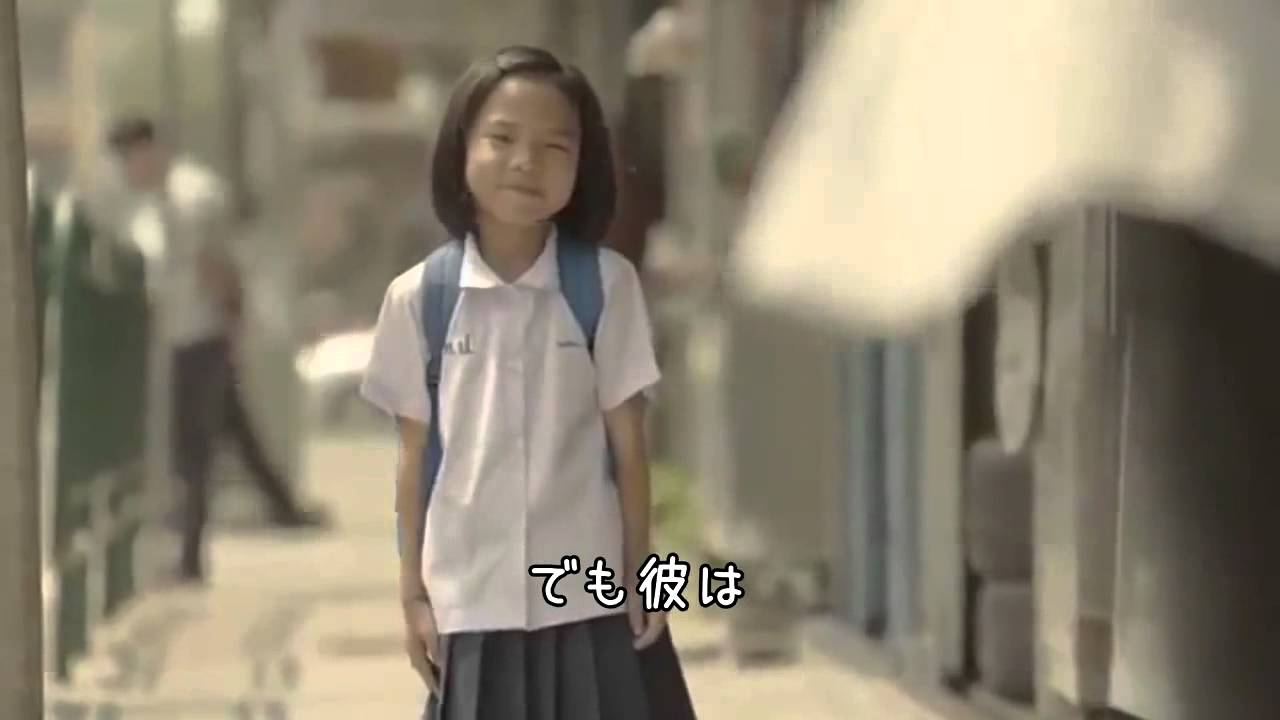 【感動!!】タイの感動CM~かけがえのないもの(日本語字幕版)